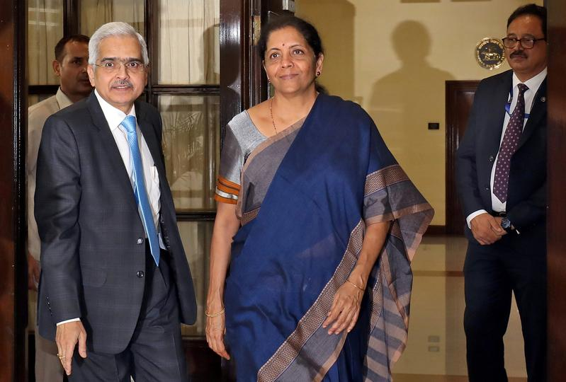 India expands federal guarantee on business loans to 4.5 trln rupees - finance minister - Reuters