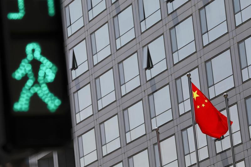 ?m=02&d=20210903&t=2&i=1573748571&r=LYNXMPEH8207H&w=800 • 焦点:新三板转板升级为北京证券交易所 打造中国版纳斯达克驶入快车道