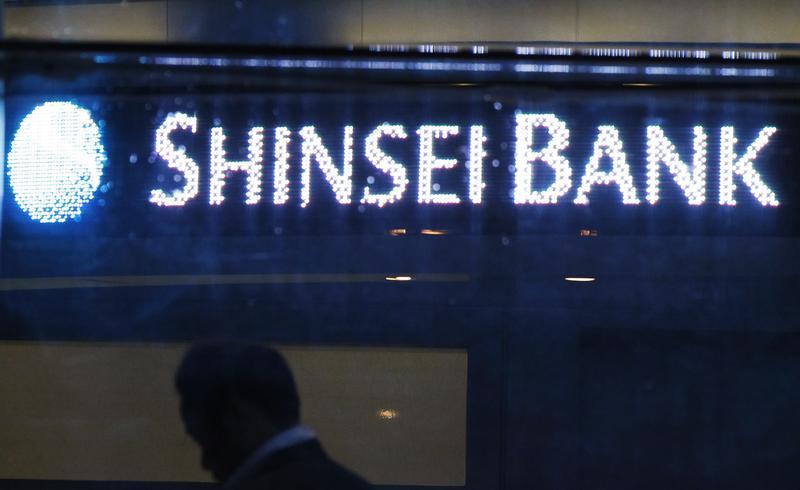 新生銀、自社株買いを中断 SBIのTOB受け