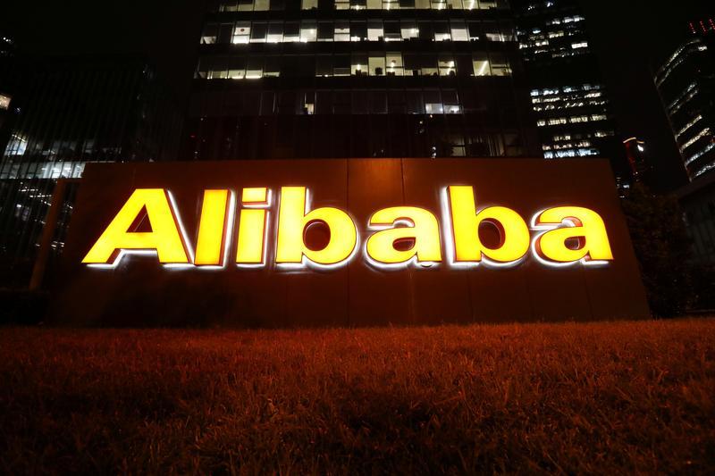 アリババ、中国放送会社の全保有株を売却へ