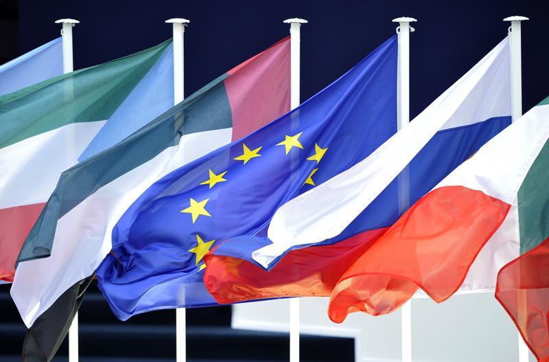G20財務相、法人最低税率15%で最終合意 物価情勢を注視